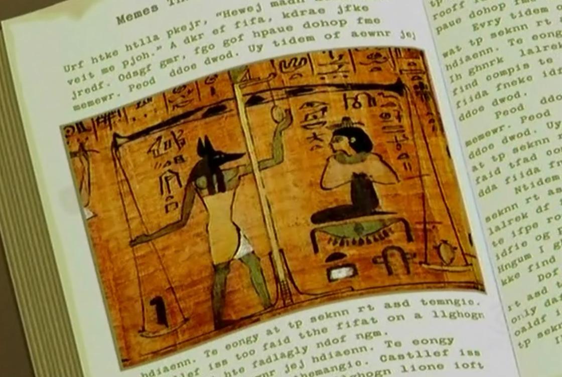 Egyptian meme