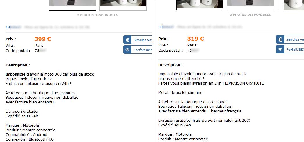Avec 2 versions d'un même produit, vous maximisez intelligemment vos ventes