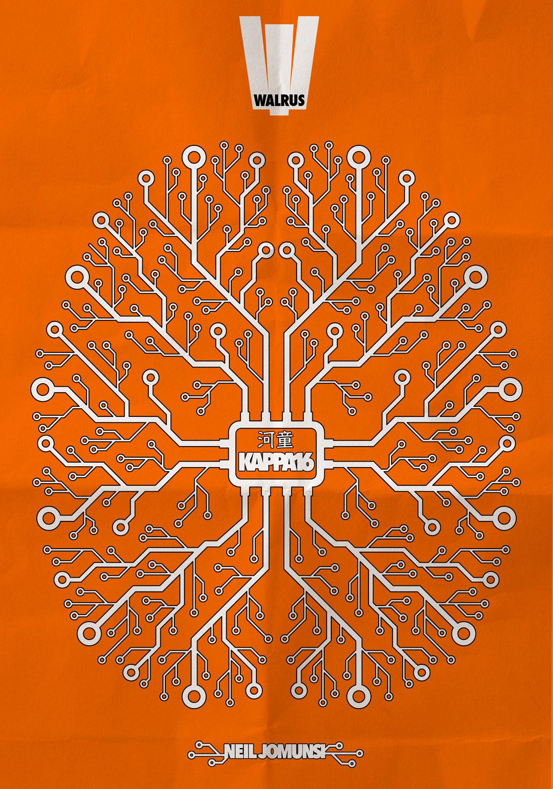 kappa16-cover